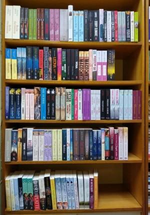Nowe książki z dotacji BN